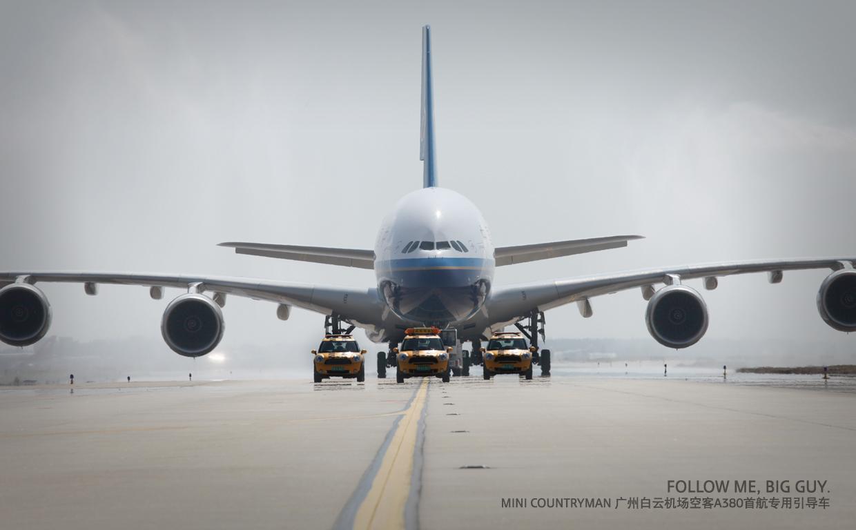 mini 广州白云机场空客a380专用引导车 精美壁纸高清图片