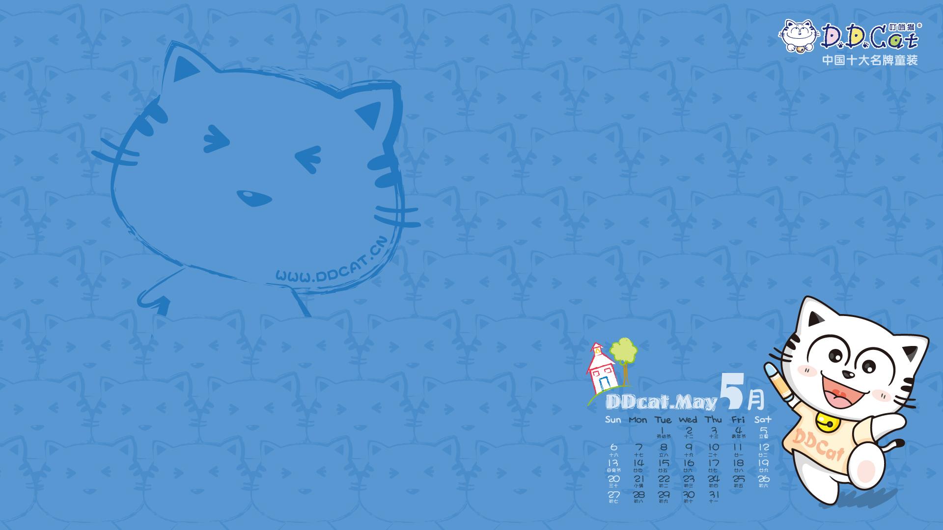 叮当猫可爱卡通2012年年历月历壁纸
