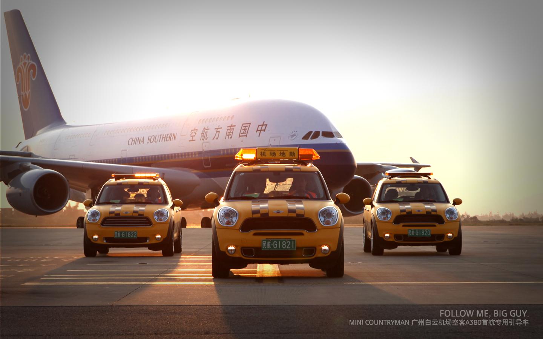 mini 广州白云机场空客a380专用引导车 精美壁纸 高清图片