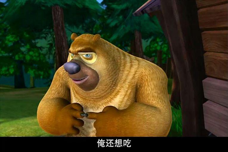 熊吃蜂蜜卡通图片