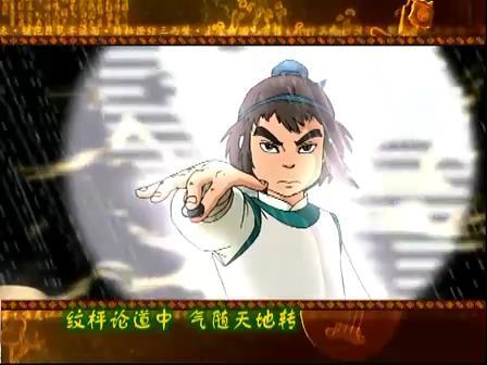 兰陵王电视剧46优酷_《围棋少年》全集-动漫-在线观看-搜狗影视